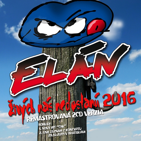 Elan - Zivych nas nedostanu 2016 - cover-F-R